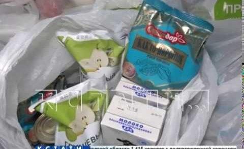 Нижегородским школьникам начали выдавать продуктовые наборы