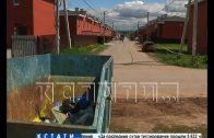 Оператор по вывозу мусора, прикрываясь пандемией, перестал вывозить мусор из деревень
