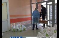 Родители нижегородских школьников получают льготное питание на дом
