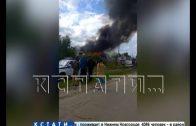 Сгоревшие надежды — взрыв и пожар уничтожили едва открывшийся автосервис