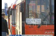 Скупость транспортного бизнесмена неожиданно обернулась снижением цены на проезд для пассажиров