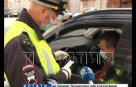 Сотрудники ГИБДД проверяют у нижегородских водителей наличие QR-кодов