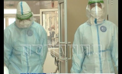 Спец.награды для врачей, участвующих в борьбе с коронавирусом, учреждены в Нижегородской области