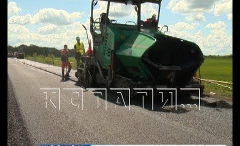 Специалисты ГУАД Нижегородской области проверяют качество ремонта дорог