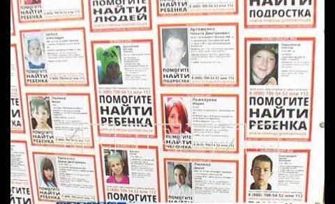 Стена пропавших детей появилась в Советском районе