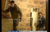 Ученики всем миром спасают учительницу, дом которой превратился в бомбу