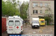 Успеть до полуночи — нижегородские медики получают дополнительные выплаты