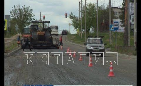В Дзержинске, в рамках нацпроекта, будут отремонтированы дороги