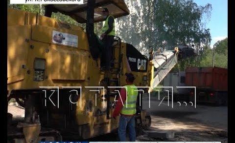 В Нижнем Новгороде стартовали дорожные ремонтные работы в рамках нацпроекта