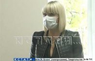 Юрист-решала, задержан при получении 5 млн рублей за помощь неустановленных лиц из суда