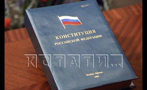 1 июля состоится голосование по внесению поправок в Конституцию РФ