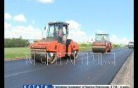 Дорога Н.Новгород-Дальнее Константиново будет отремонтирована до сентября