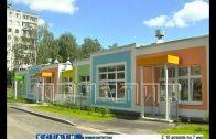 Губернатор Нижегородской области посетил детский садик, построенный в рамках нацпроекта «Демография»