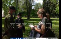 Лесники перешли к ежедневному патрулированию лесов