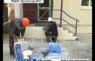 Лето — время ремонта в детских садах и школах