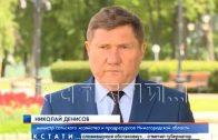 Льготные займы получат нижегородские сельхозпроизводители