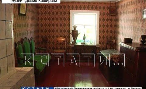 Нижегородские музеи после пандемии возвращаются к жизни