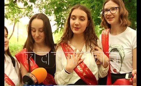 Нижегородские выпускники, которых коронавирус лишил выпускных, нашли повод для праздника