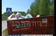 Оператор по вывозу мусора отказывается вывозить мусор из деревень