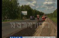 Первые результаты работы в рамках нацпроекта «Безопасные и качественные дороги»