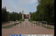 Работы по благоустройству в парке Славы практически завершены