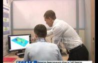 Уникальный цифровой продукт создали саровские атомщики
