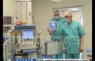 Уникальный медицинский аппарат «Тианокс» разработали саровские ученые
