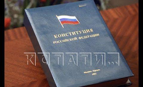 В Нижегородской области начинается тестирование дистанционной системы голосования
