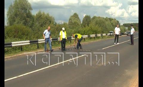 Безопасность и качество дорог сегодня проверяла специальная комиссия
