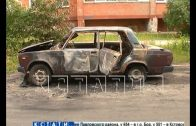 Чтобы скрыть улики автомобильной кражи, преступники решили спалить машины
