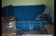 Дело «нижегородской Шурыгиной» снова в суде — обвиненный в изнасиловании, пытается выйти на свободу