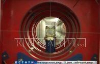 Единственная в России Магнитометрическая станция создана нижегородскими специалистами