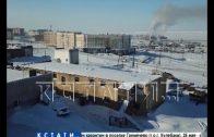 Нижегородские атомщики создают атомные станции малой мощности