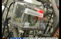 Нижегородские атомщики участвуют в крупнейшем проекте 21 века