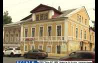 Нижегородское Започаинье ждет возрождение к 800-летию Нижнего Новгорода