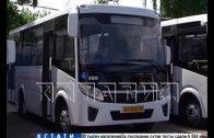 Новые автобусы выходят на улицы Нижнего Новгорода