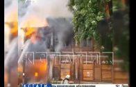 Огненная волна — в центре города за 2 месяца сгорели сразу 4 деревянных расселенных дома