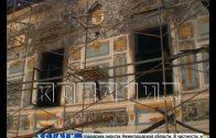 Огненный удар по истории — пожар едва не уничтожил музей имени Горького
