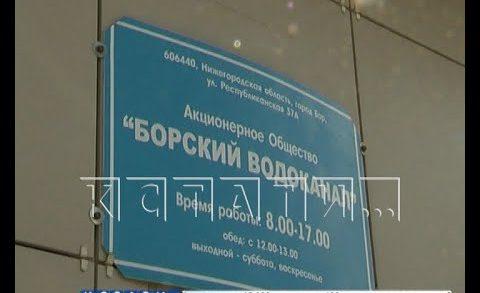 По подозрению в мошенничестве задержан директор Борского водоканала