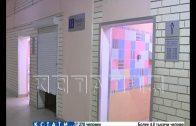 Примерная уборная — нижегородцы превратили туалеты в торговых центрах в примерочные