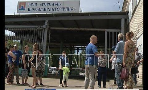Работники городецкого автопредприятия собрали стихийный митинг из-за невыплаты зарплат