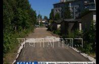Разрыв стандарта — в Заволжье положили рваную дорогу