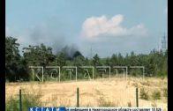 Сильный взрыв в промзоне Дзержинска
