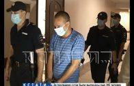 Следователь, отпустивший на свободу насильника и убийцу, сам оказался под следствием