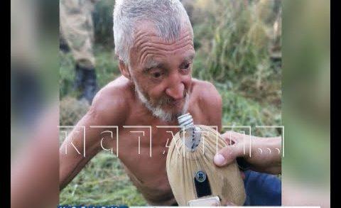 Слепой пенсионер 6 дней скитался по лесу, без еды и воды. Неожиданная операция по спасению
