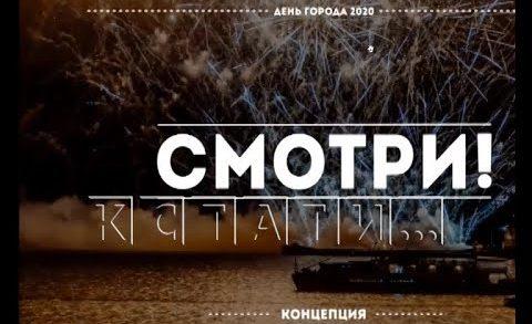 Сменить в День города бокалы на лопаты призвал мэр нижегородцев