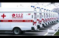 Спасение, погрязшее в бюрократии — женщина едва не погибла из-за равнодушия оператора службы 112