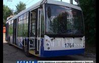Троллейбусы, переданные в подарок Москвой, прибыли в Нижний Новгород