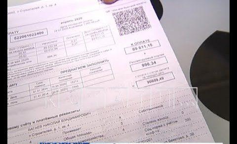 Умные электросчетчики обманывают хозяев и выставляют счета на сотни тысяч рублей