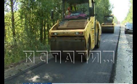 В Шахунском районе отремонтирована дорога в рамках национального проекта